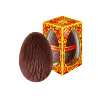 «Chocolate egg»