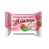 """Jacqueline"" French marshmallow with strawberry-basil taste"