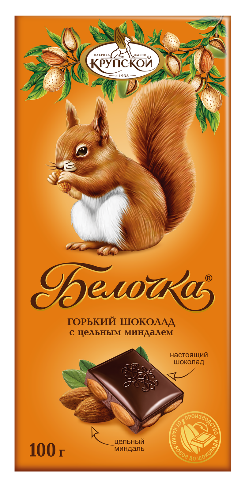 «Belochka» with whole almond